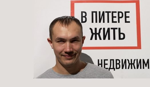 Никита Бизеев